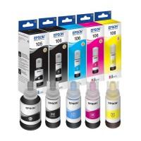 Мастило за  принтер Epson - L7160 L7180