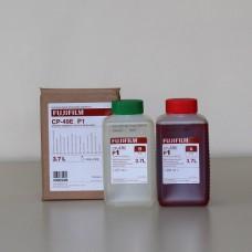 Стартерна Химия CP-49E P1
