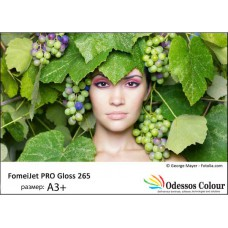 Фотохартия А3+ (329х483мм) - PRO Gloss 265 гр.