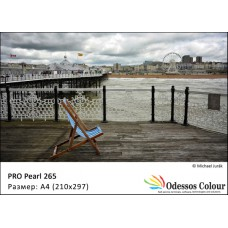 Фотохартия А4 (210*297мм.) - PRO Pearl 265 гр.