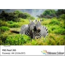 Фотохартия А4 (210x297мм.) - PRO PEARL 265 гр. - 50 листа