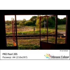 Фотохартия A4 (210x297мм.) - PRO Pearl 205 гр.