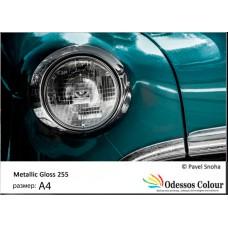 Фотохартия А4 (210x297)  Мetallic Gloss 255