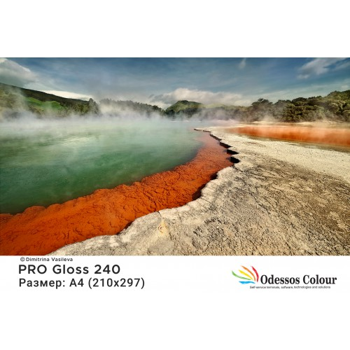 Фотохартия А3+ (330*483 мм.) PRO GLOSS 240 гр. - 20 листа