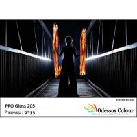 Фотохартия 9*13 PRO GLOSS 205 - 50 листа