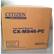 "Консуматив за ""Citizen CX"" 10 x 15 / 4"" x 6"""