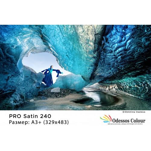 Фотохартия А3 (297x420мм.) - PRO SATIN 240 гр. - 20 листа